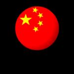 china-logo